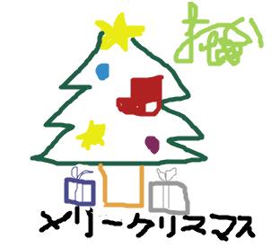 Cocolog_oekaki_2008_12_04_21_21